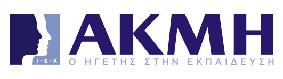 IEK AKMH